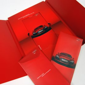 Paper : Audi Red Packet