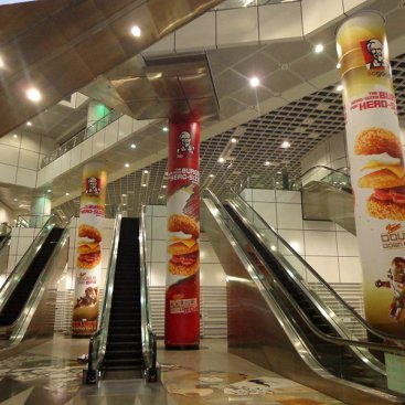 Large Format Outdoor Media : KFC