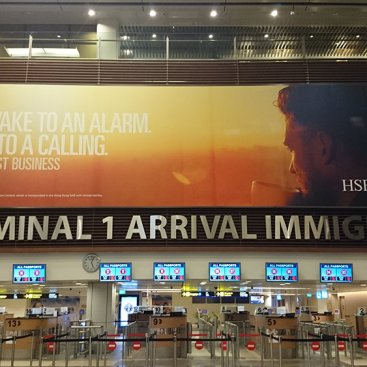 Large Format Outdoor Media : Changi Airport Terminal 1