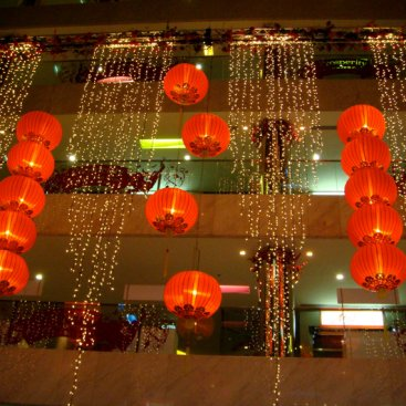 Fabrication : Chinese New Year