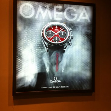 Large Format Outdoor Media : Omega