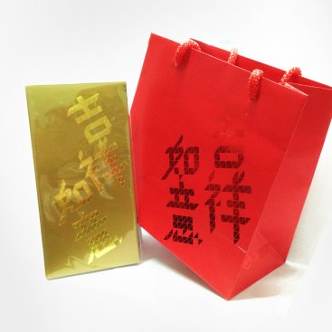 Custom Packaging : CNY