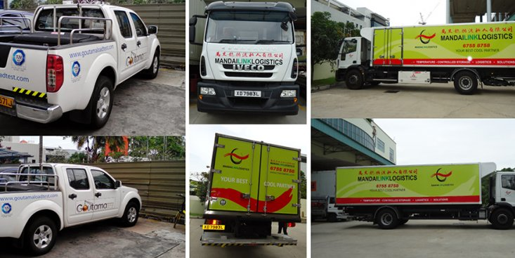 Large Format Vehicle : Mandai Link Collage